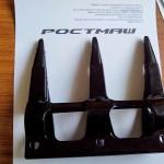 Палец тройной АНАЛОГ Easy Cut II 12 мм (16503.01)
